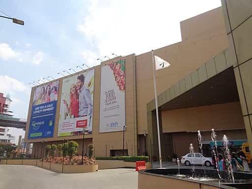 इंडिया का सबसे बड़ा मॉल